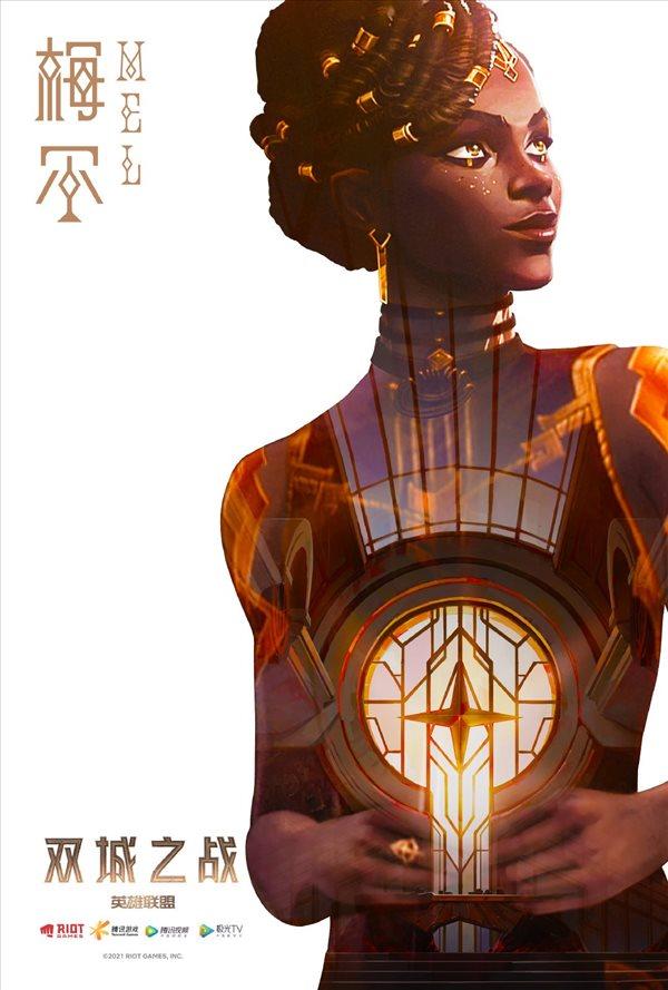 《英雄联盟:双城之战》角色设定图 凯特琳、金克斯、蔚等
