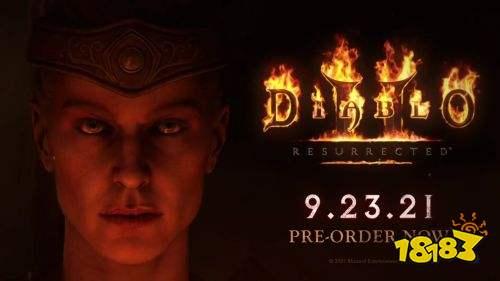 刷刷刷神作来袭 《暗黑破坏神2:重制版》9月23日发售