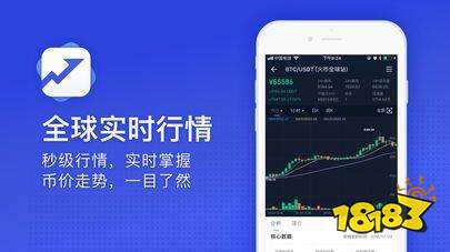 ZB中币网官方版注册