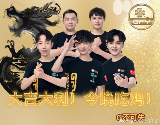 PCS5东亚洲际赛第二周比赛落下帷幕,PeRo战队力夺周冠!