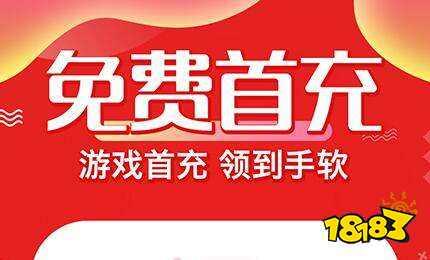 gm福利手游平台排行榜 永久免费gm权限平台推荐