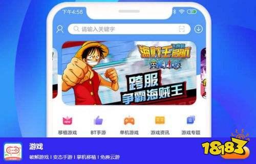 手机bt游戏app排行榜 高人气bt游戏app十大排名