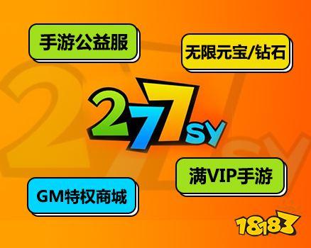 gm版手游平台排行榜 十大gm权限手游平台推荐