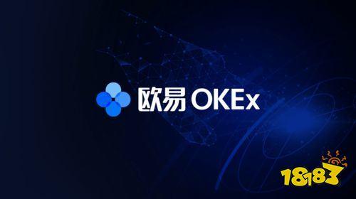 欧易okex安卓版下载地址