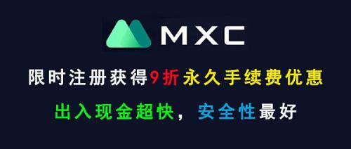 抹茶mxc安卓版下载地址