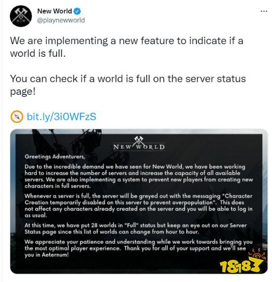 亚马逊MMO《新世界》太火爆 游戏官方暂停新角色创建