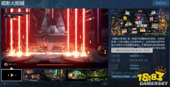 晨报 Steam周销量榜新世界夺得销量榜第前三