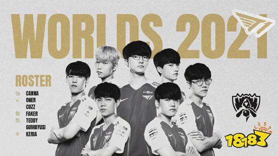 为什么很多人不看好RNG,觉得他们S11全球总决赛会止步八强?