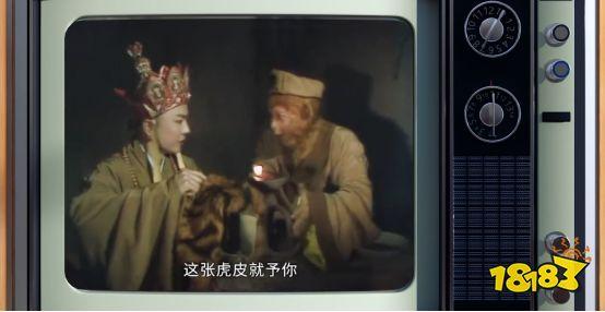 王者荣耀梦幻联动,为什么我们都爱孙悟空