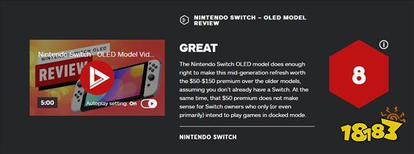 Switch OLED发售 没买Switch的话可以考虑