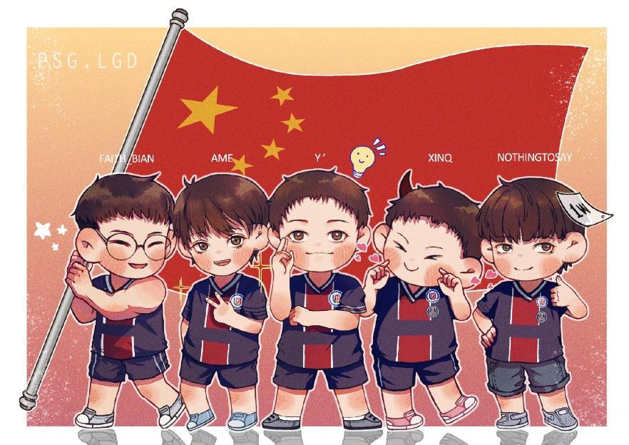 DOTA2TI10中国队巡礼