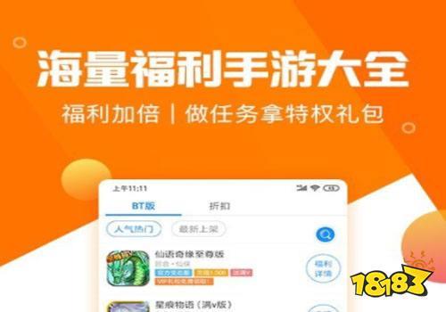 手游变态盒子安卓排行榜 安卓可以用的变态游戏app大全