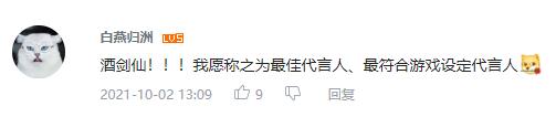 10月14日不删档开测,小牛互娱《以仙之名》全民修仙潮来袭