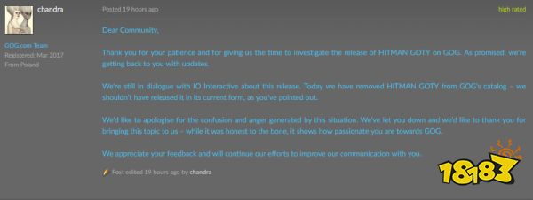 《杀手:年度版》GOG版有DRM引玩家不满 官方下架