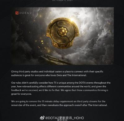 延迟取消!V社发布最新公告 希望玩家能够享受TI