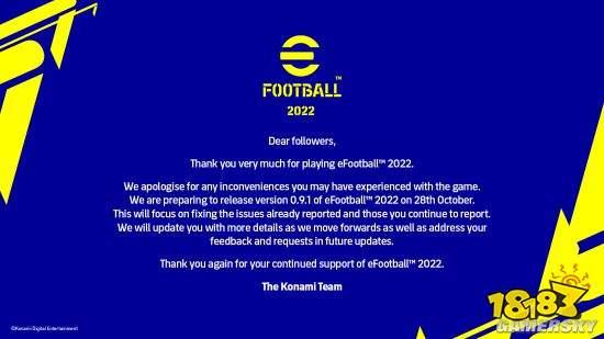 晨报 银河战士新作正式发售 eFootball 202210月28日更新
