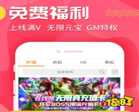 手机gm游戏平台十款排名 gm游戏平台排行榜哪个好