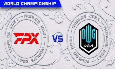 S11小组赛揭幕战冠军对决FPXvsDK,你更看好谁?