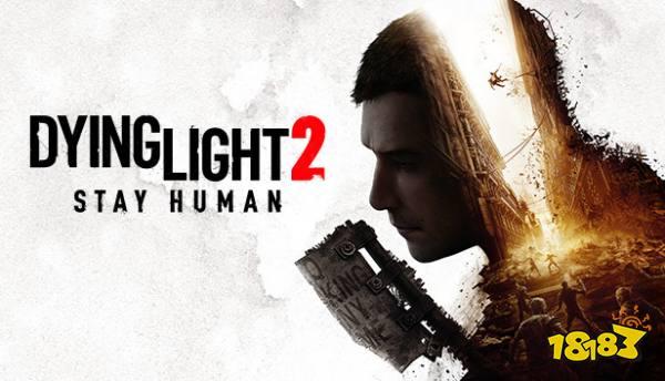 Steam全球愿望单排名 《消逝的光芒2》排名第一