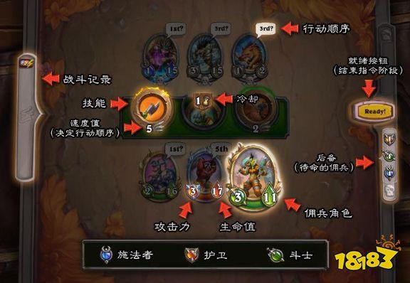 《炉石传说》佣兵战纪10月13日凌晨1点TapTap抢先上线