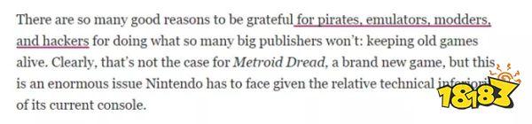 任天堂粉丝指责游戏媒体发布PC模拟器游玩《银战》新闻