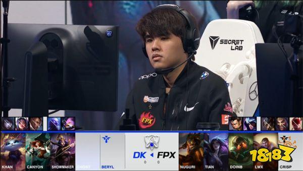 LPL首战失利,FPX惨败DK,FPX输在哪里?