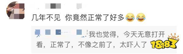 还记得整容界网红刘梓晨吗?如今回归正常,连评论区也发生大转变