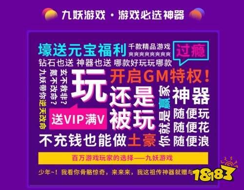 免费破解手游网站大全 破解手游网站十大排行榜
