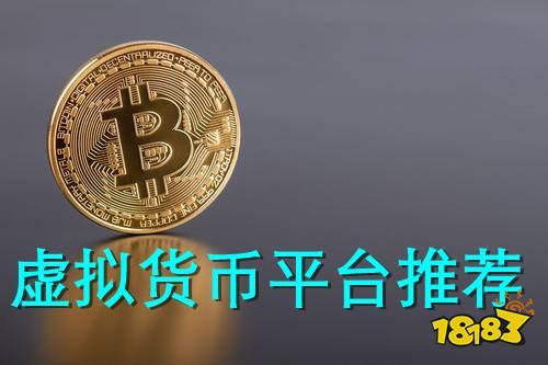 屎币在哪里可以购买 全球shib交易三大热门平台