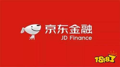 京东金融怎么提高额度?看了就明白!