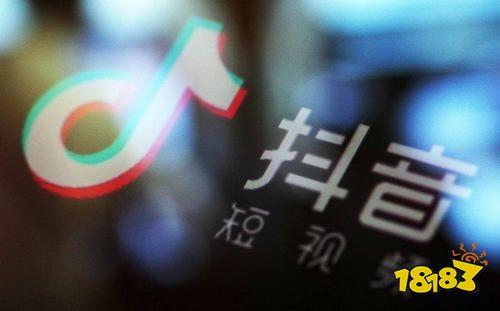 抖音短视频免费官方下载
