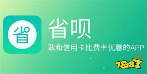 最容易申请的借贷app 2021年好用的借贷app推荐