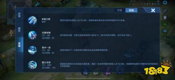 王者荣耀S25赛季韩信对局攻略,你的韩信学会了吗?