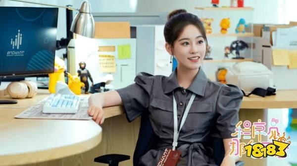 程序员那么可爱第四集剧情介绍:陆漓商场偶遇姜逸城