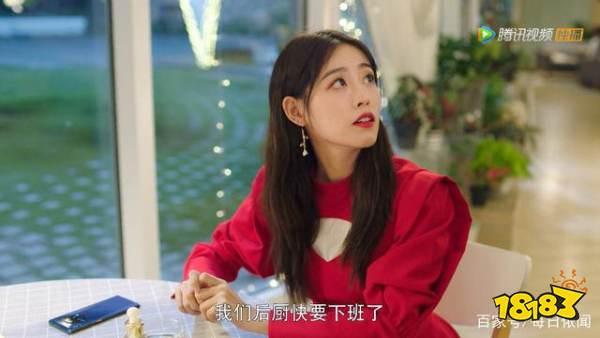 程序员那么可爱第八集剧情介绍:陆漓和姜逸城正式结婚