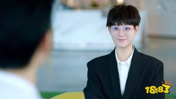 程序员那么可爱第九集剧情介绍:陈一鸣得知陆姜夫妇结婚