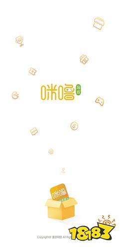 零氪bt手游平台app