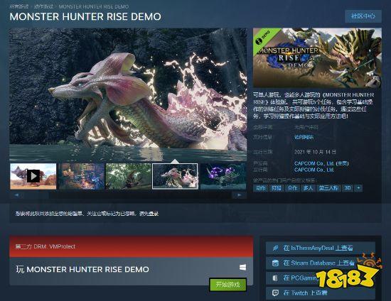 晨报 《怪猎:崛起》PC试玩版已上线 S11/Ti10战报