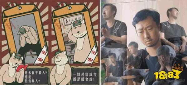 """无节操!科普男神小亮""""被迫""""成为游戏主角?"""