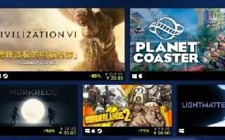 Steam发行商Aspyr 25周年特惠 《文明6》仅需30元