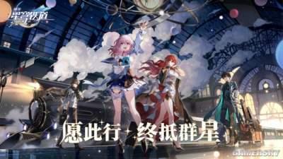 米哈游正在开发3A级游戏 项目已经推进近11个月